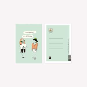 Pepita Sandwich Postcard Entrepeneur 10x15 cm