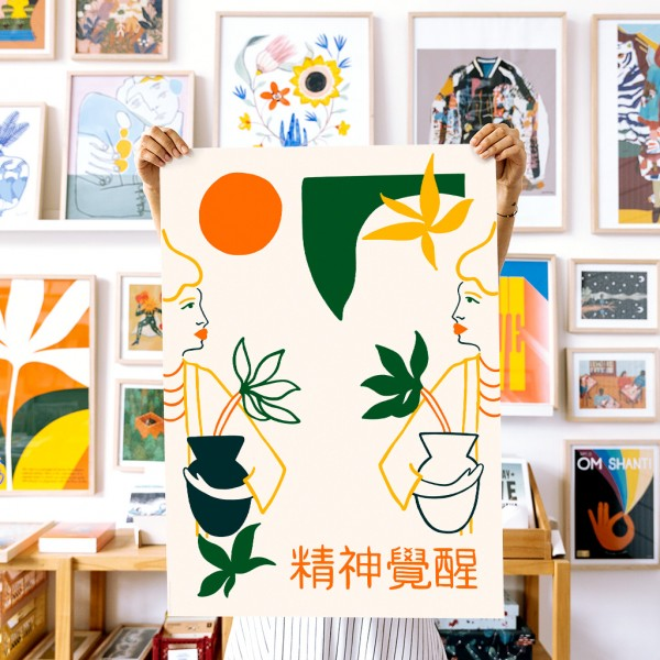 Lámina Galería 50x70cm x Agustina Basile - Awakening