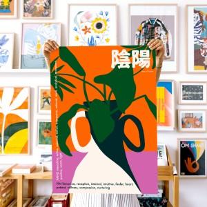 Wall Art Ying Yang by Agustina Basile - 50x70 cm