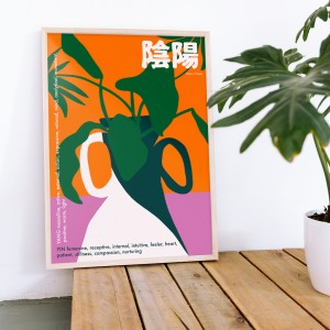 Lámina enmarcada Yin Yang x Agustina Basile - 50x70 cm