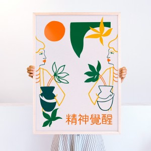 Lámina enmarcada Awakening x Agustina Basile - 50x70 cm