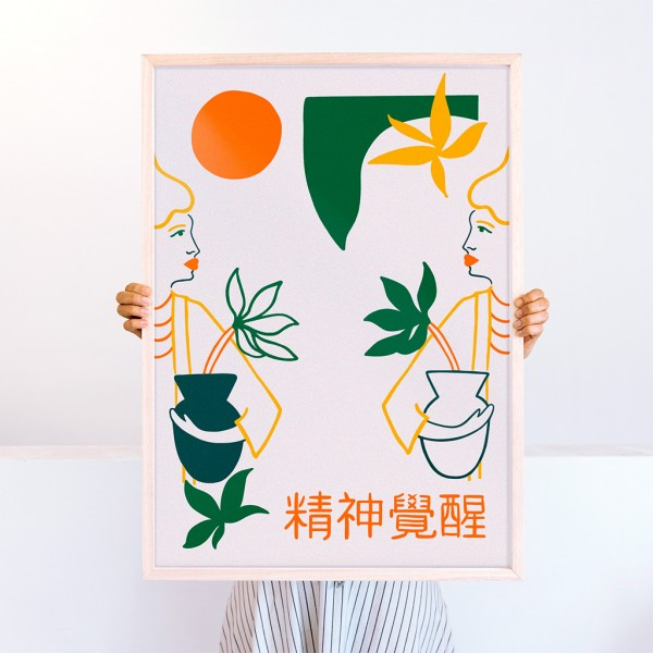 Framed Wall Art Awakening by Agustina Basile - 50x70 cm