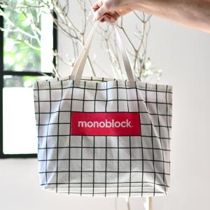 Pack Monoblock Fan
