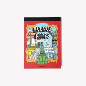 Buenos Aires para Colorear