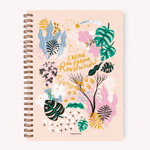 Revolucion Plain Spiral Large Notebook